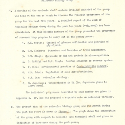 1974 D-2004-01232 (4-  1-11) MBU composition note.tif